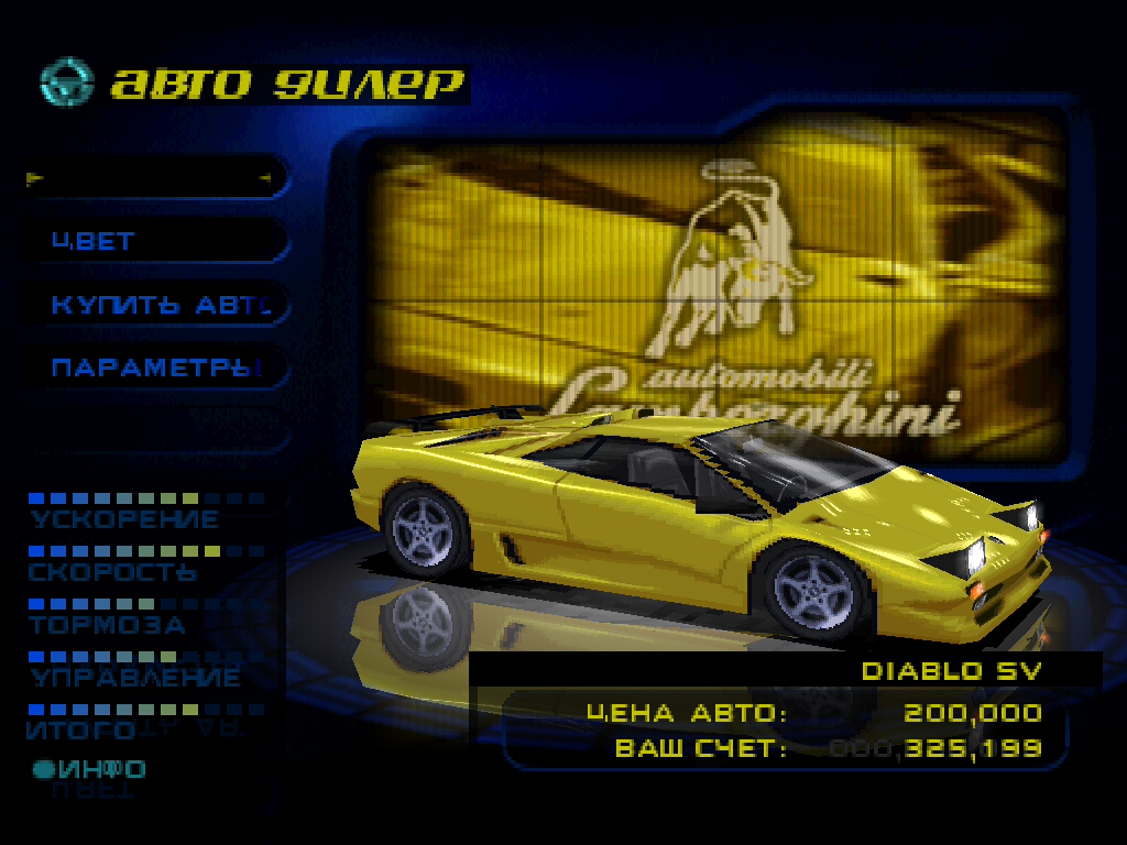 Обои классика, Need for speed most wanted 2012, Спорткар, lamborghini countach. Игры foto 12
